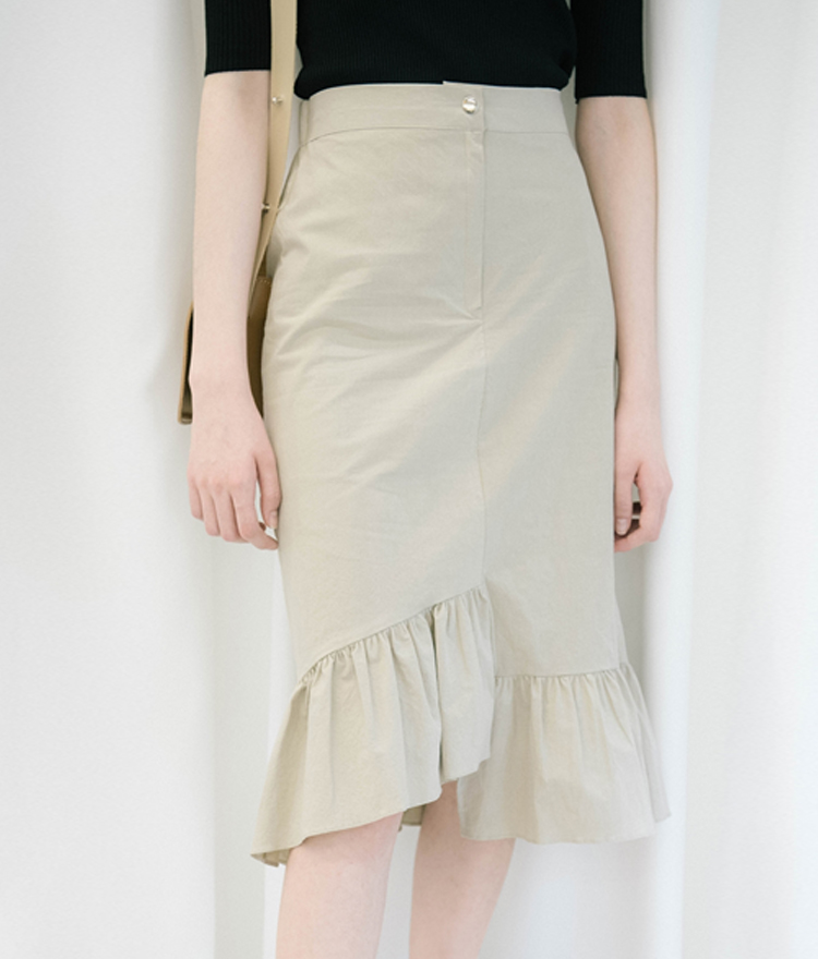 Frill Detail Asymmetrical Skirt