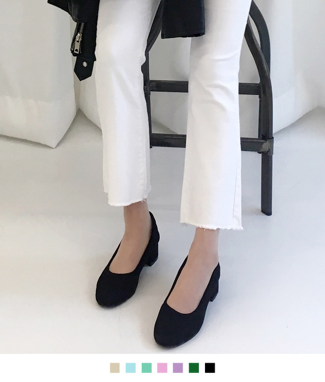 Suede Round Toe Pumps