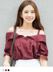 Ruffled Collar Button-Front Off-Shoulder Blouse