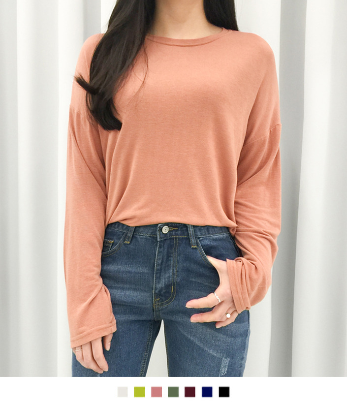 Plain Solid Tone Extended Sleeve Top