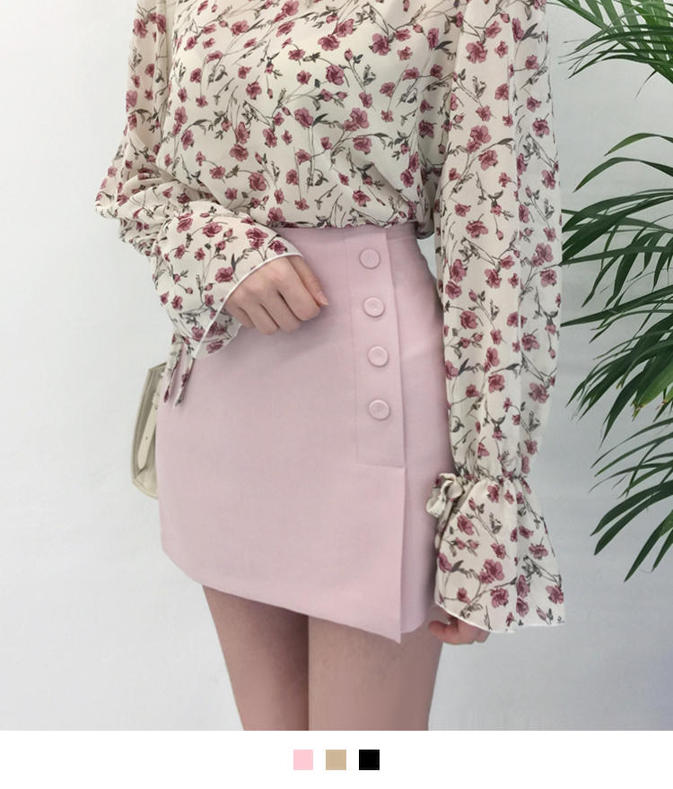 Button Accented Mini Skirt