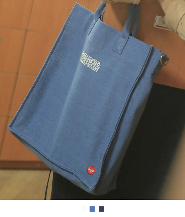 Denim Two-Way Carry Tote Bag