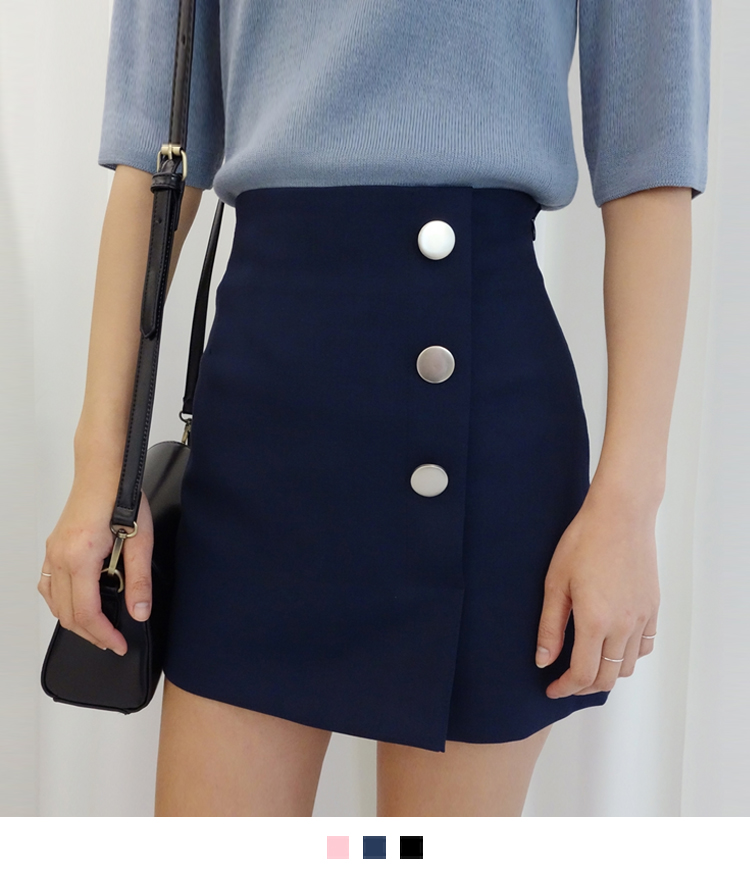 Metallic Button Mini Skirt