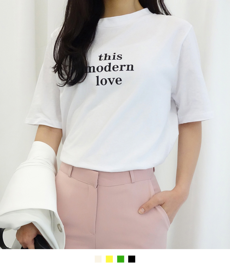 THIS MODERN LOVE T-Shirt