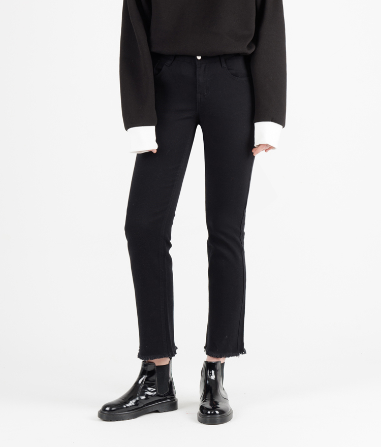 Basic Black Frayed Hem Pants